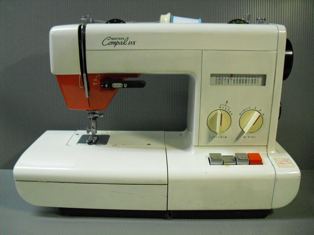 compal-DX-1.jpg