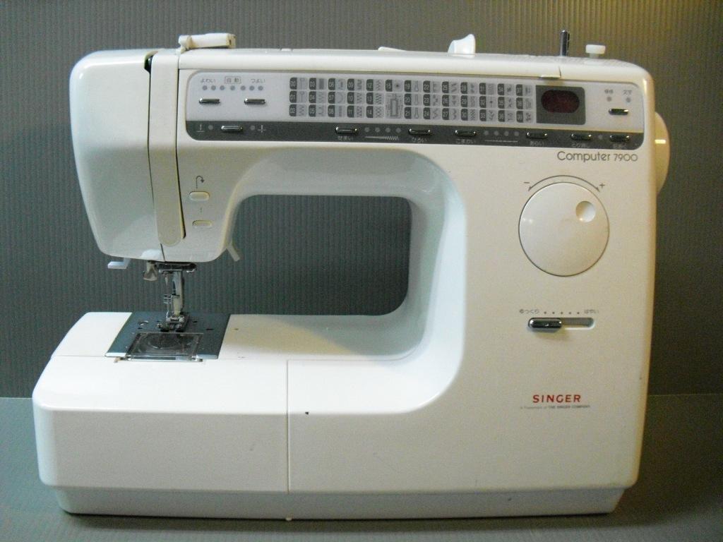computer7900-1.jpg