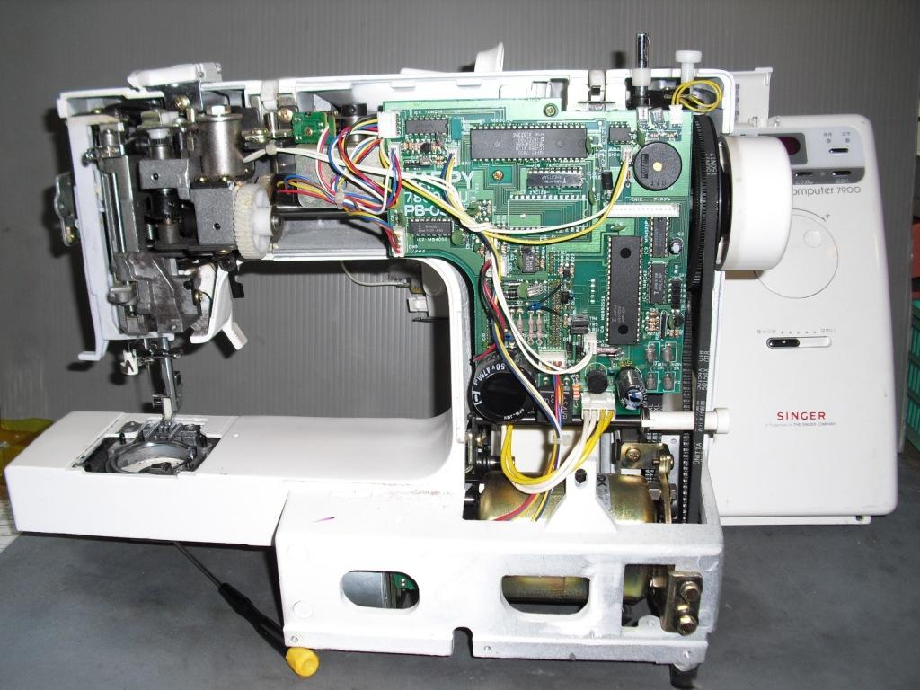 computer7900-2.jpg