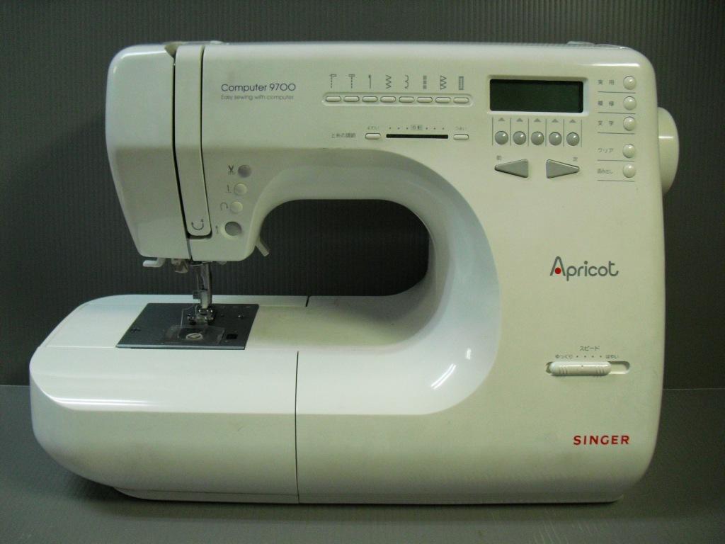 computer9700Apricot-1.jpg