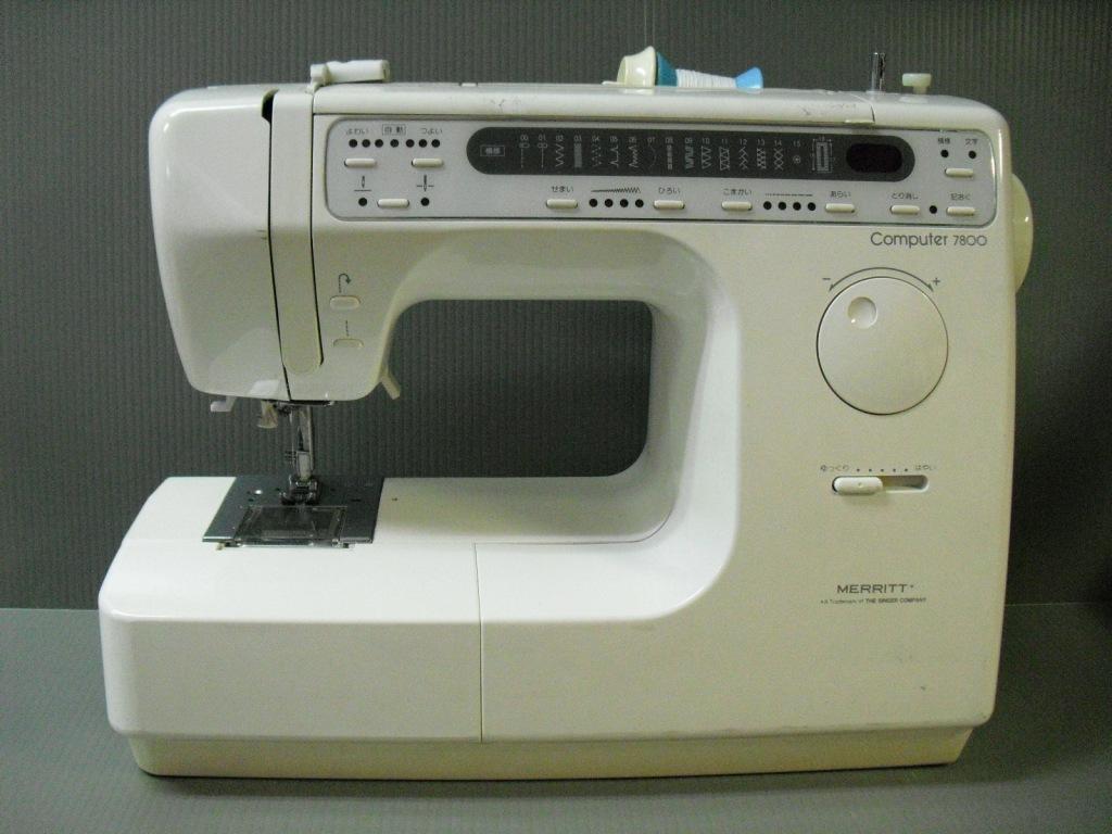 cpu7800-1.jpg