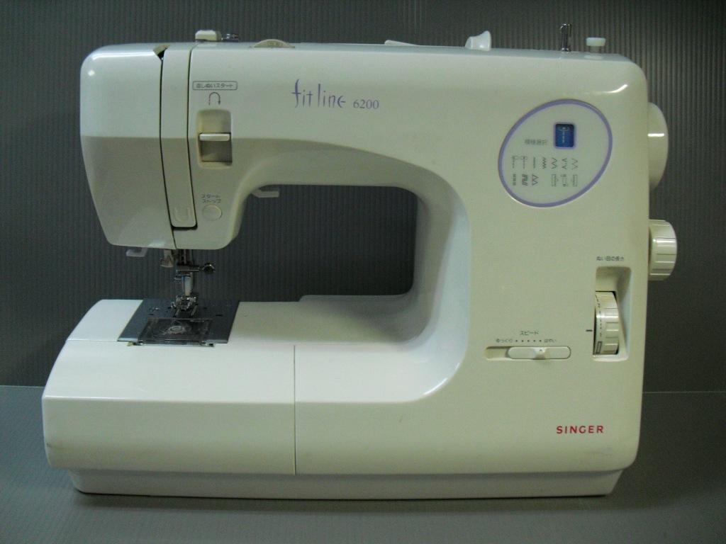 fitline6200-1.jpg