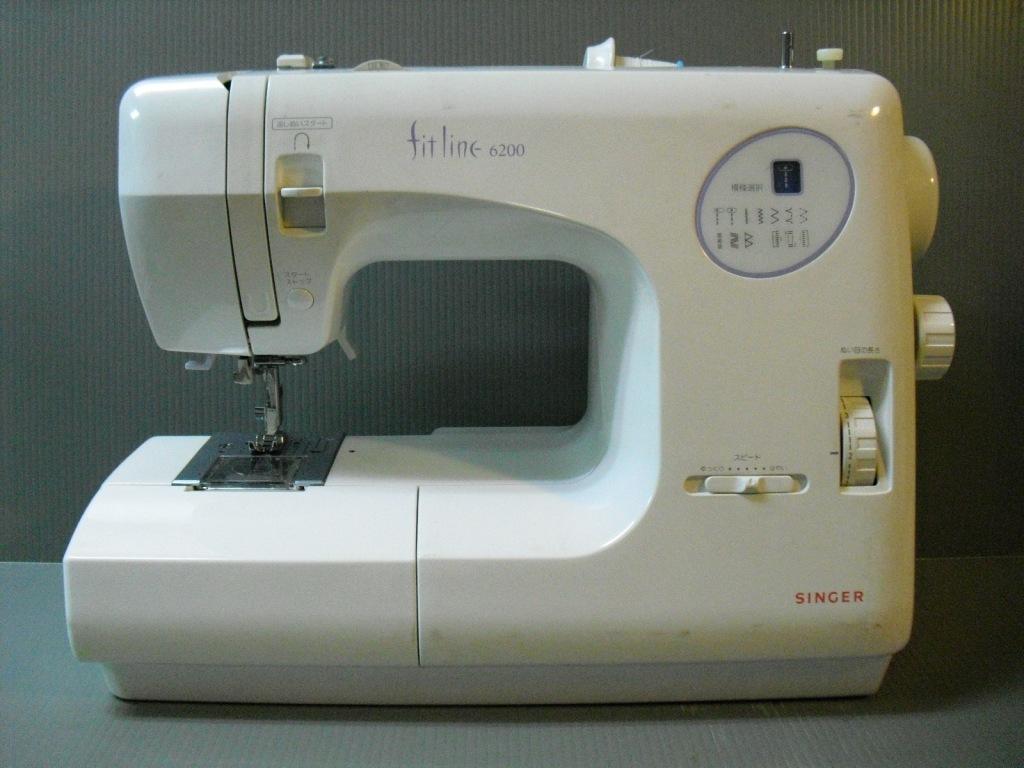 fitline6200-1_20101206185553.jpg