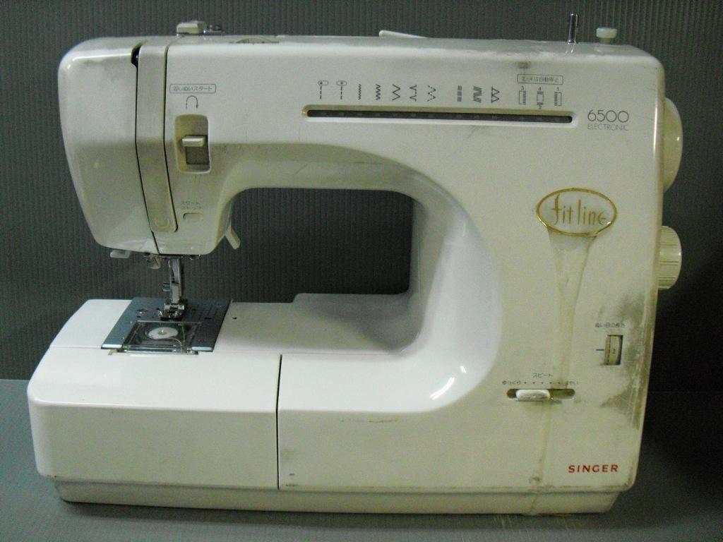 fitline6500-1.jpg
