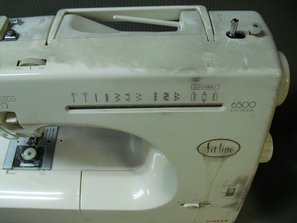 fitline6500-3.jpg