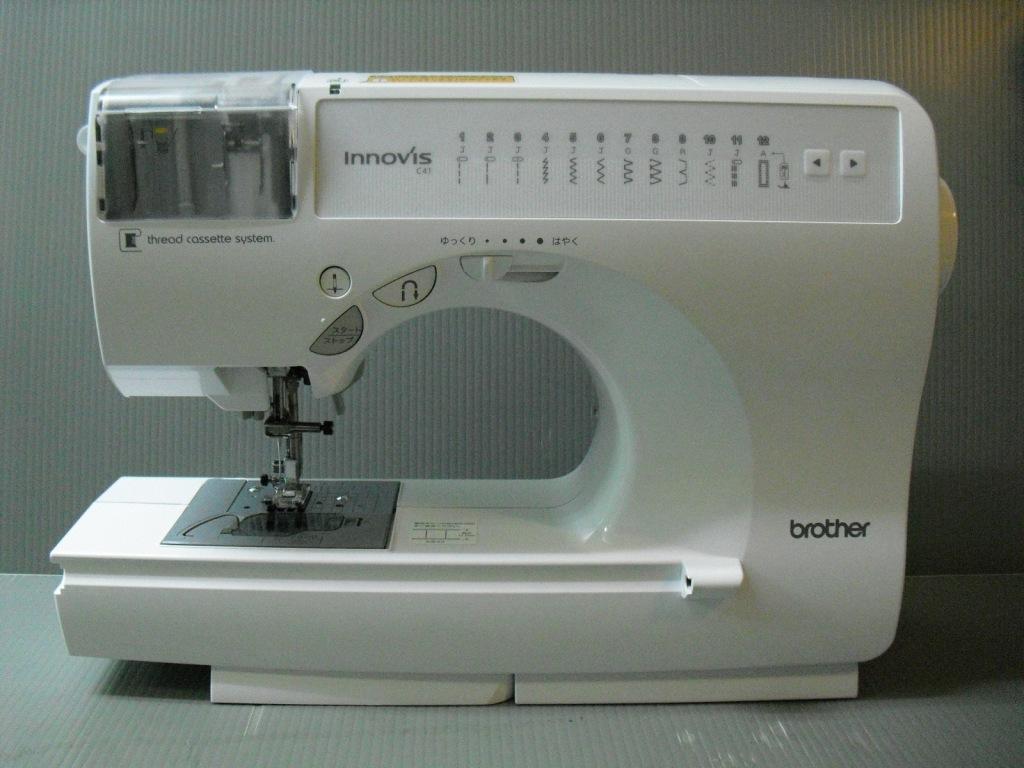 innovis-C41-1.jpg