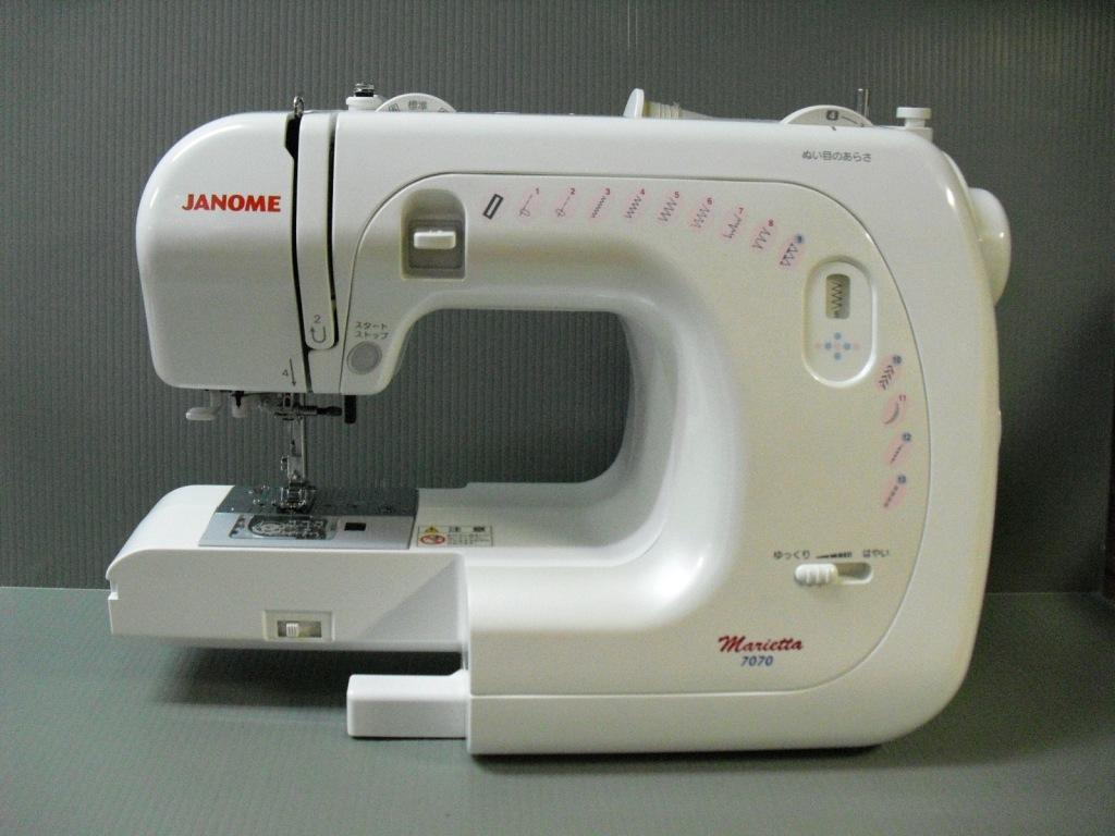 j-7070-1.jpg