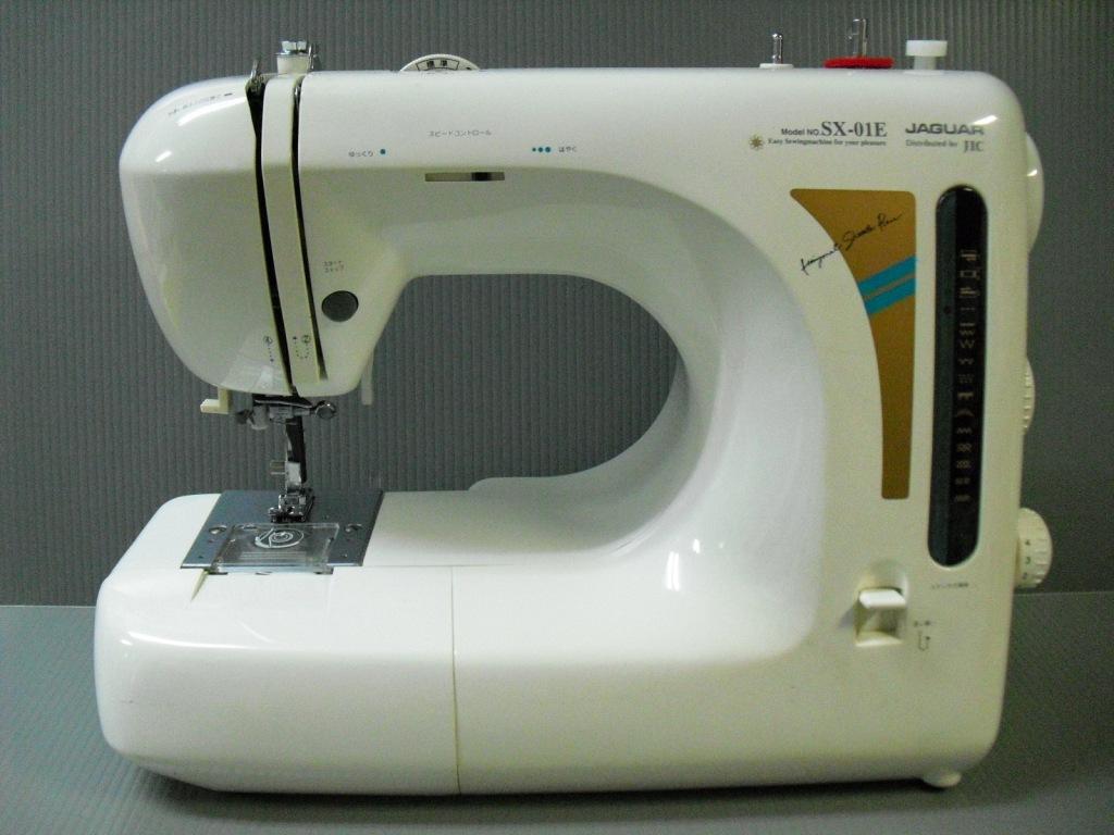 jag-CX01-1.jpg