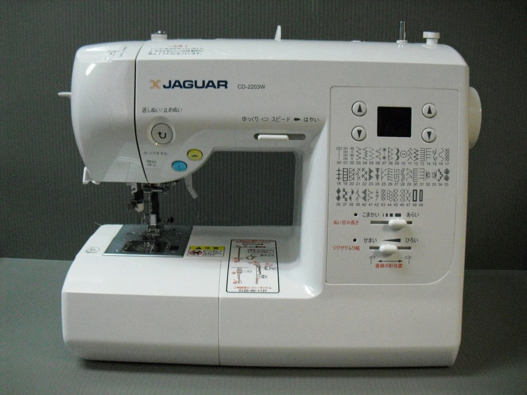 jaguar-CD2203W-1.jpg