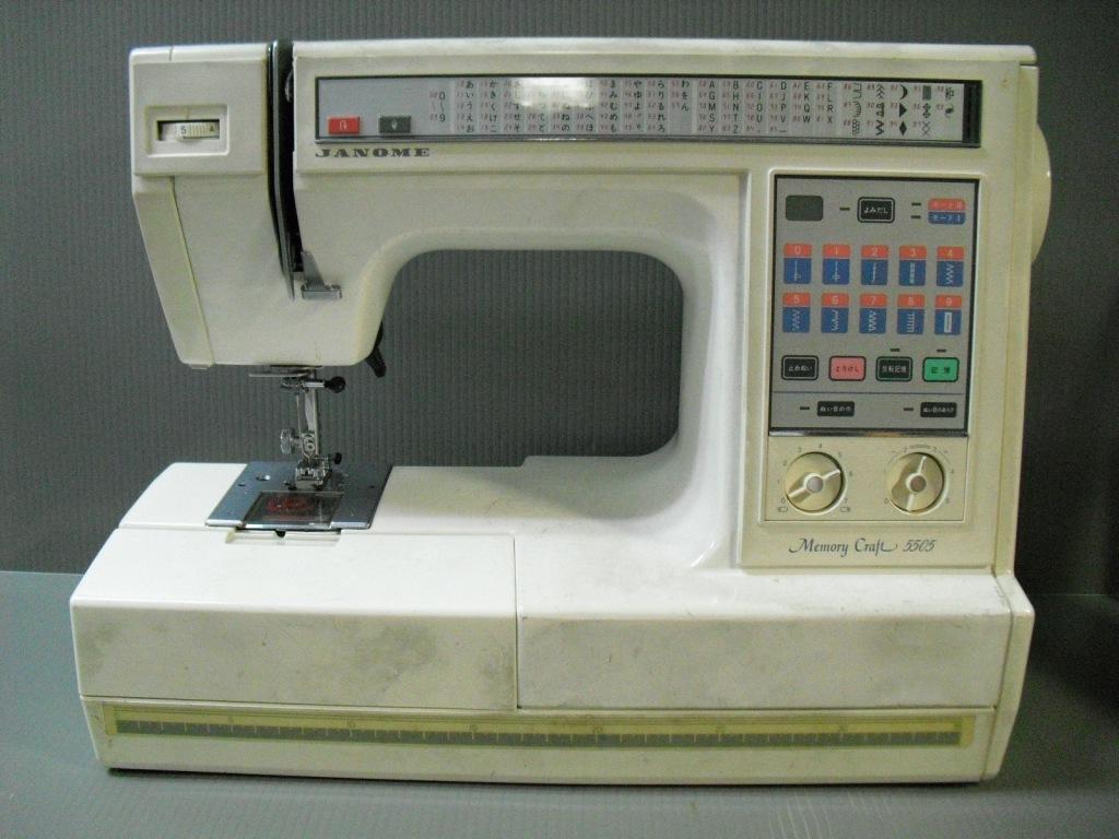 mc5505-1.jpg