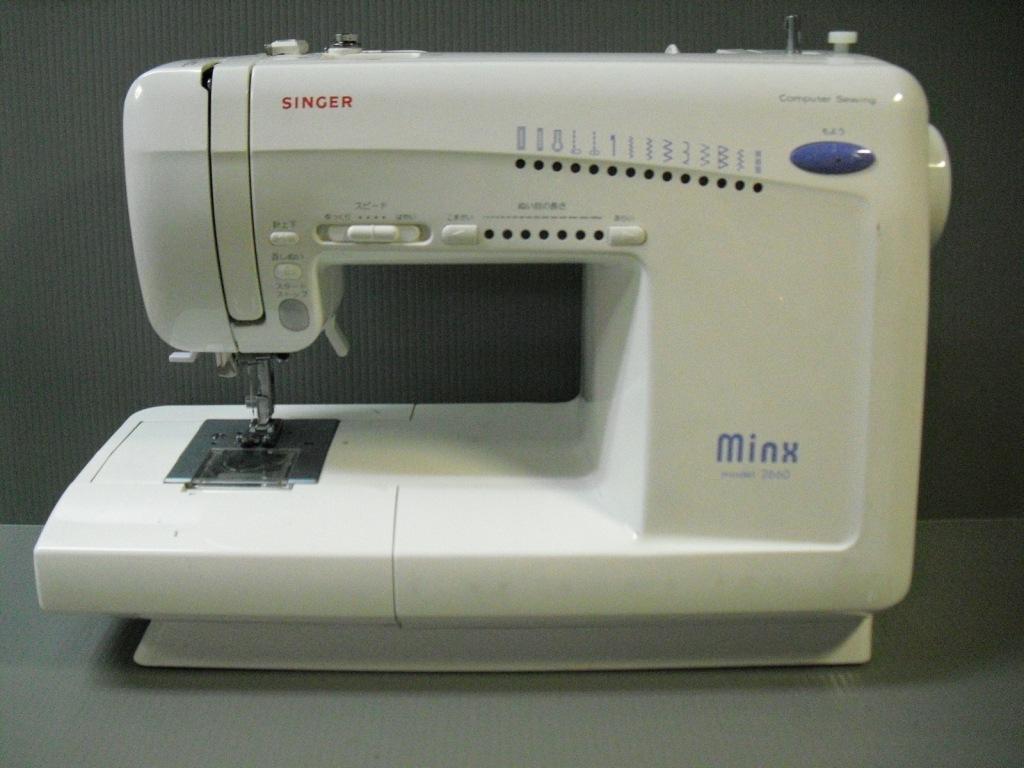 minx2660-1.jpg