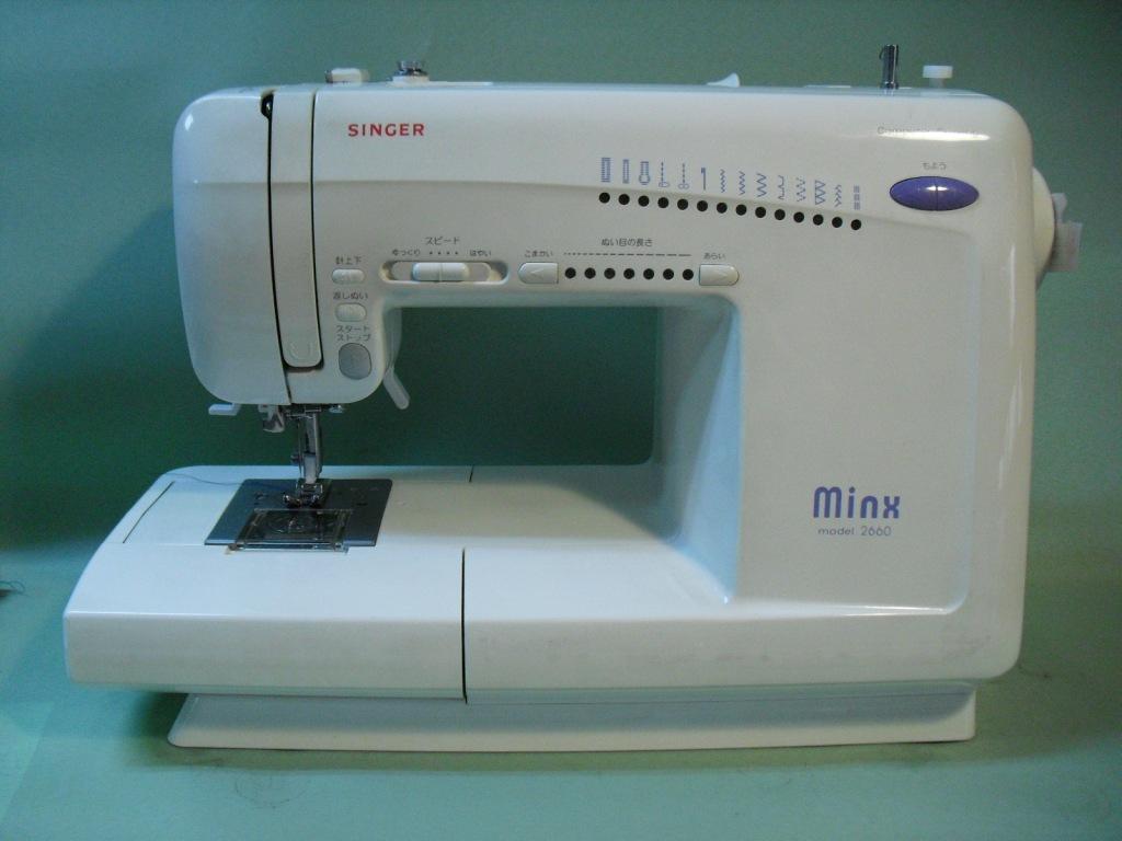 minx2660-1_20100419162222.jpg