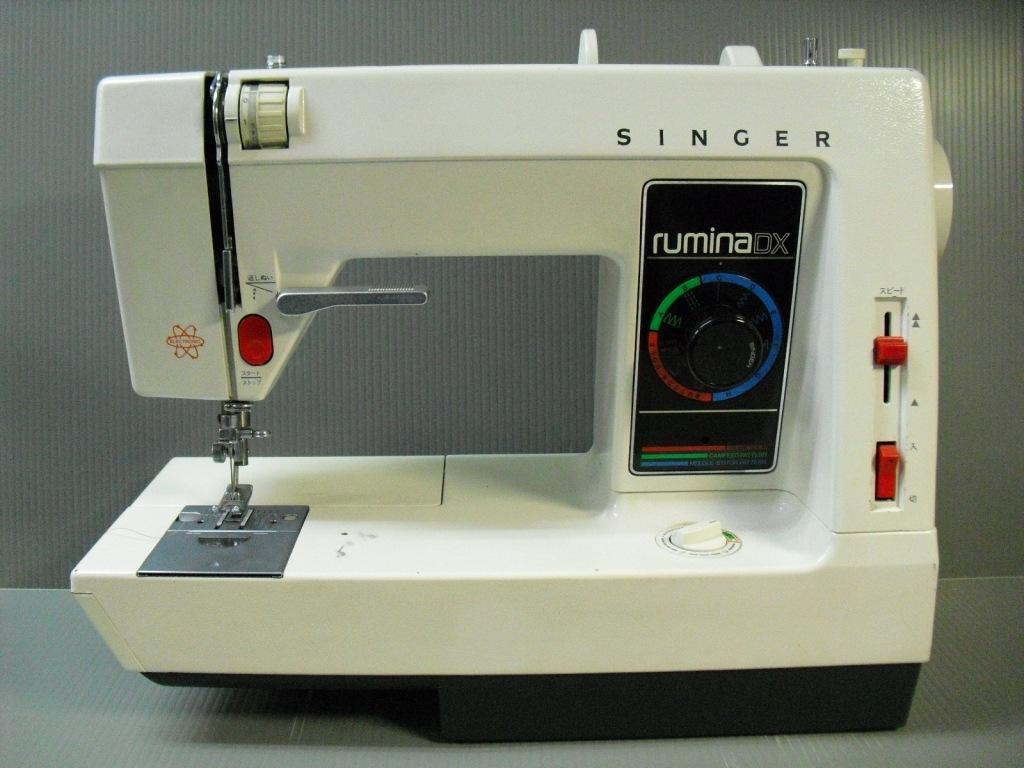 ruminaDX1640-1.jpg