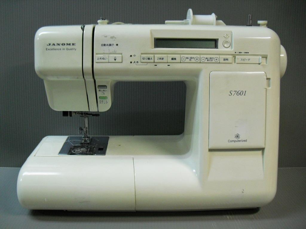 s-7601-1.jpg