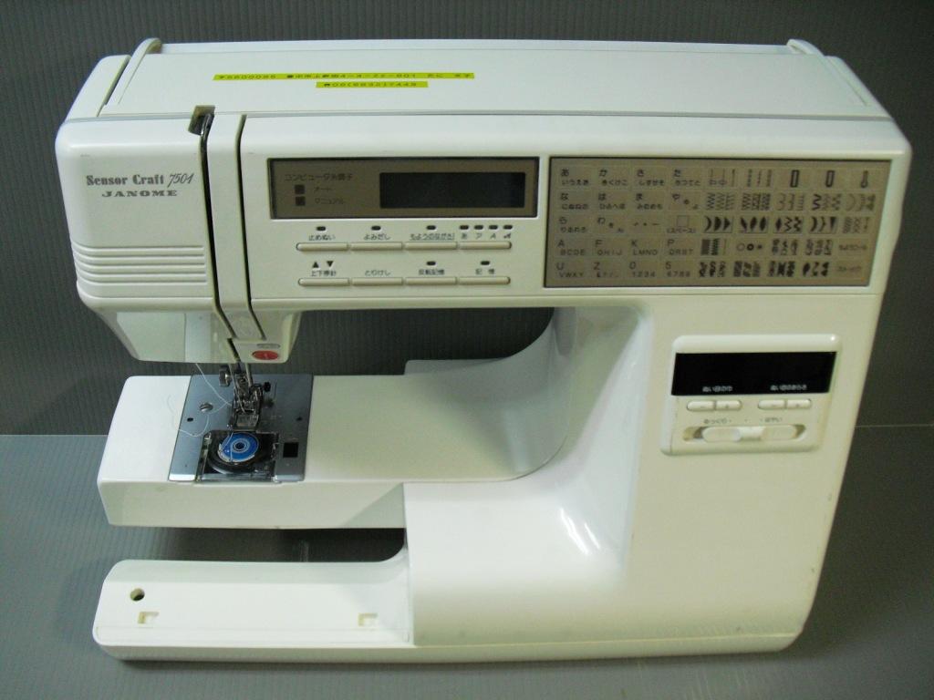 sc7501-1.jpg