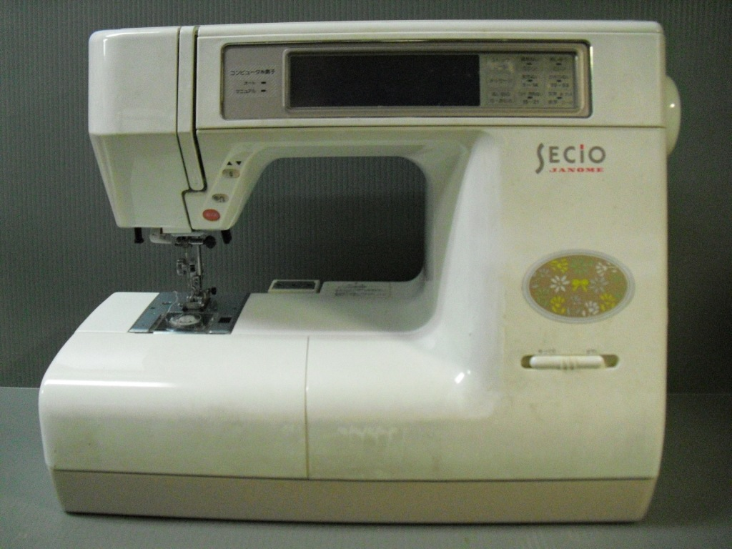 secio8200-1.jpg