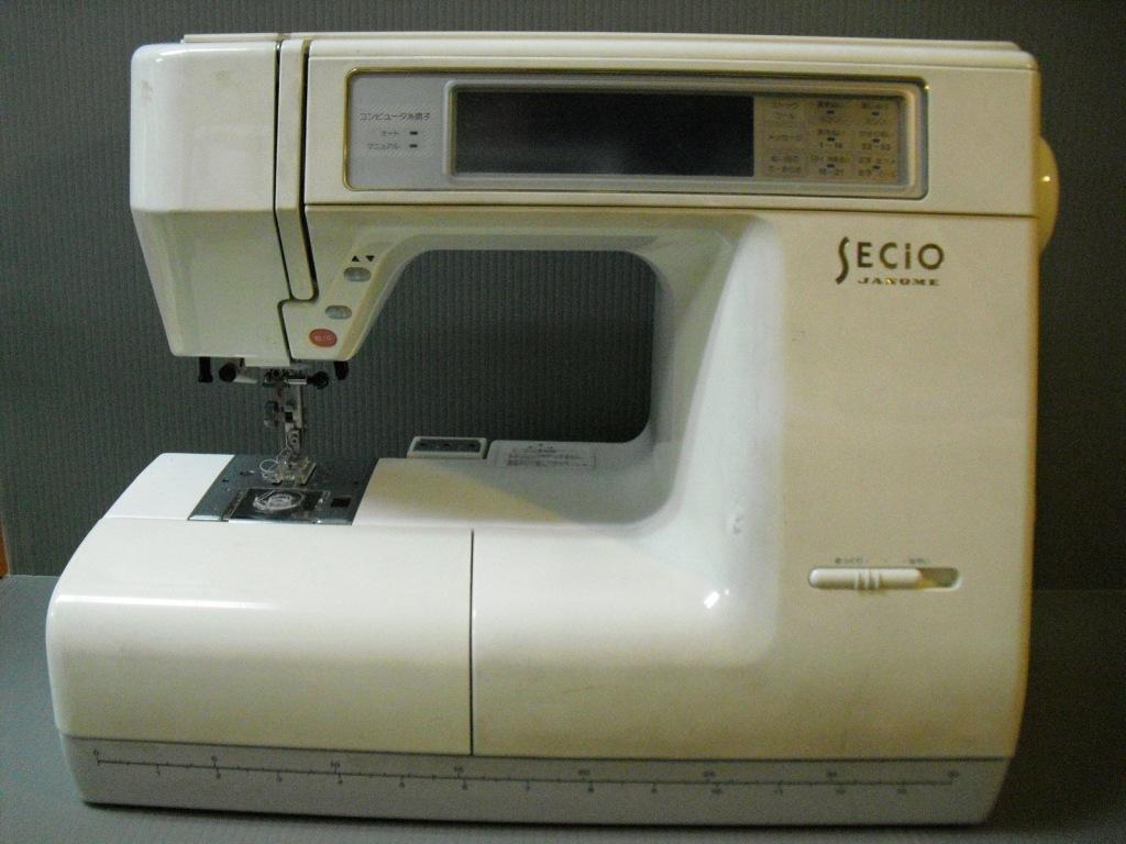 secio8210-1.jpg