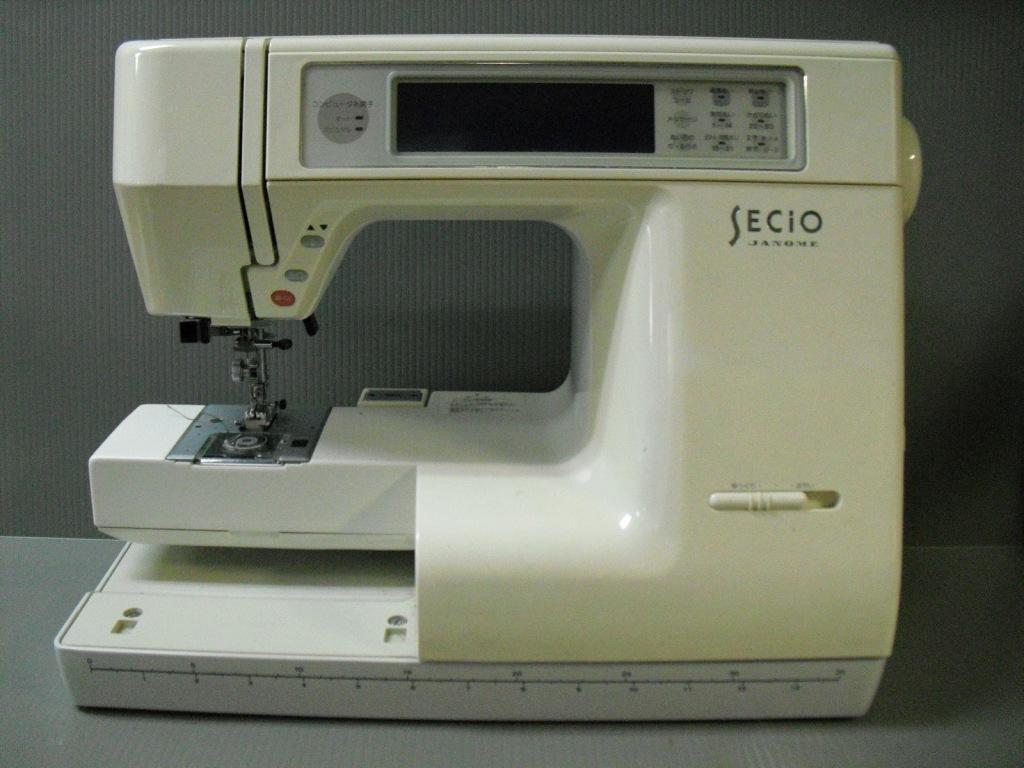 secio8300-1.jpg