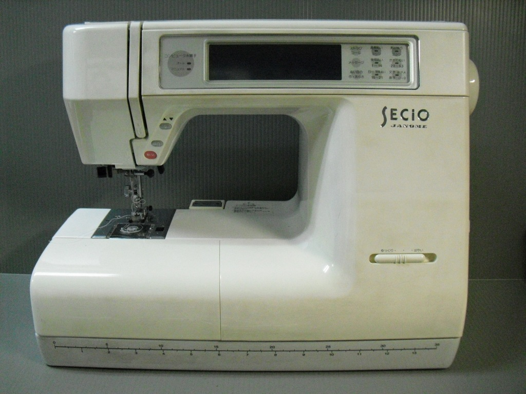secio8300-1_20100226154708.jpg