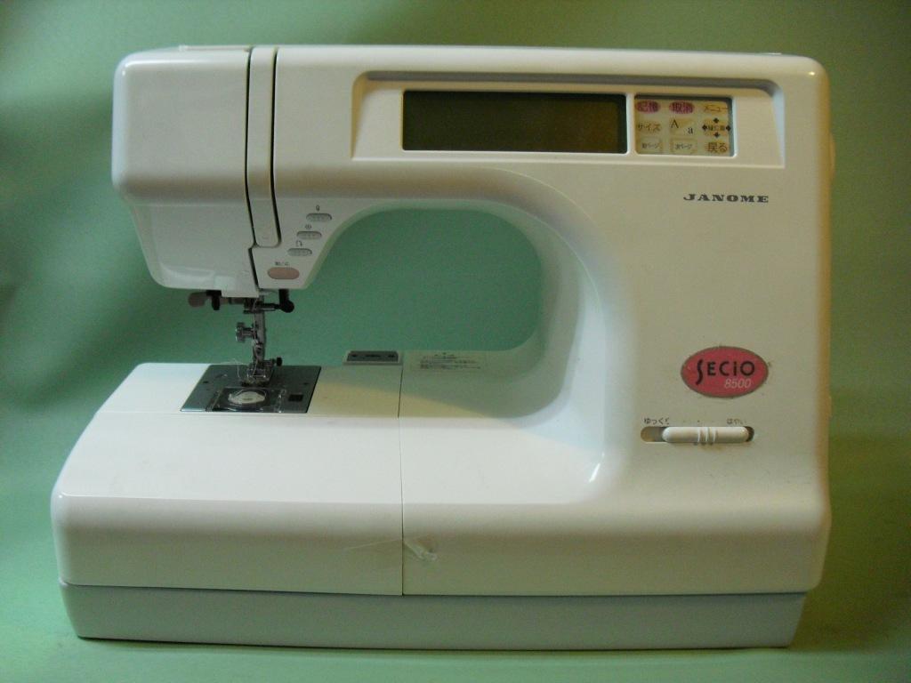 secio8500-1.jpg