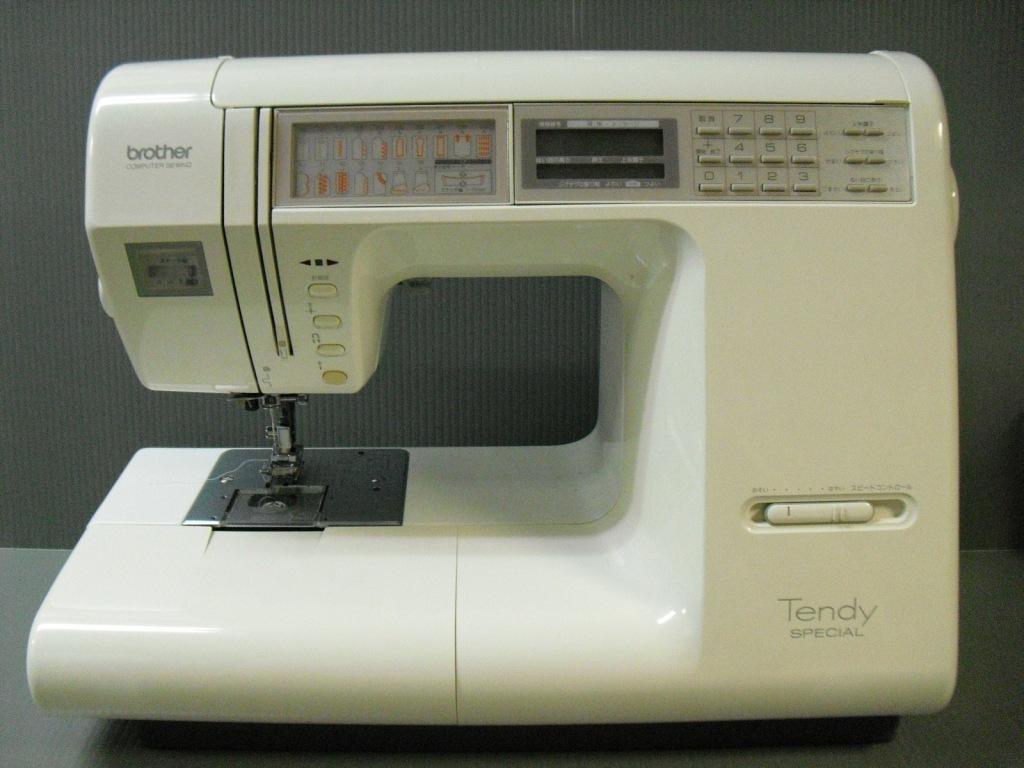 tendySP-1.jpg