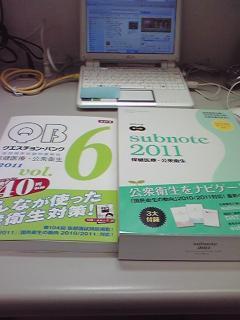 10月25日購入教科書たち
