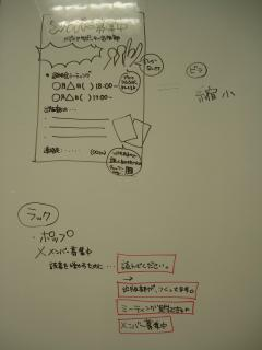 001_convert_20101030105550[1]