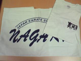 タオルとTシャツ