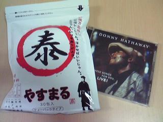 CDとだし