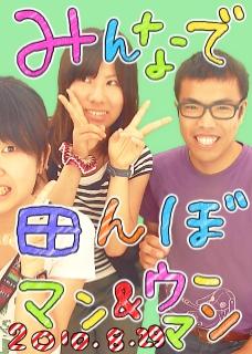 B1_SendPic.jpg