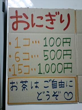 CA3G0055_20101021213200.jpg