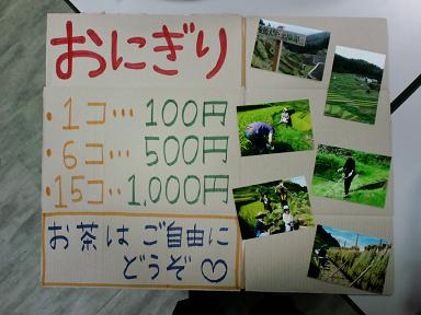 CA3G0056_20101021213159.jpg