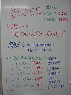 P1050168.jpg