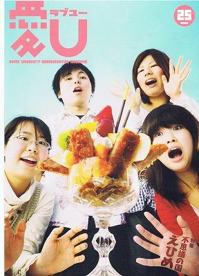 loveyou-25_20110425000320.jpg