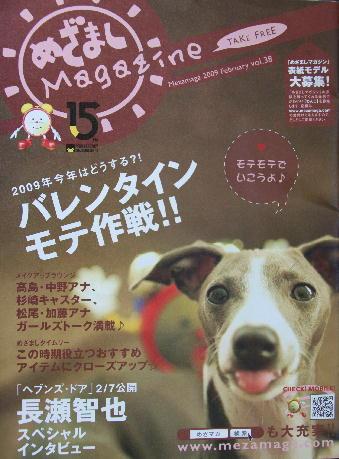 IMG_5771.jp g