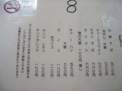 0808rairaiken04.jpg