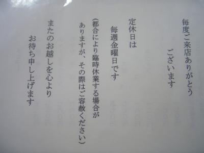 0808rairaiken05.jpg