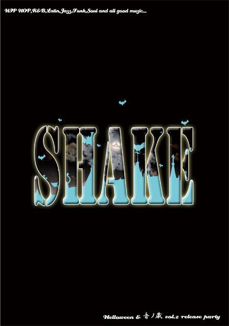 shake-vol33-omote????
