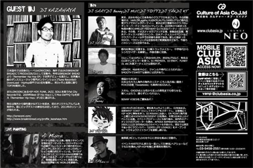 iiiiiiiiiiiii_20101019031034.jpg
