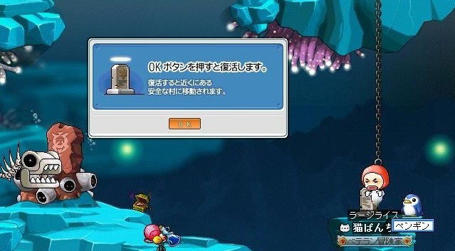 Maple100217_232635.jpg