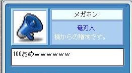 Maple100304_110936.jpg