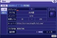 TWCI_2006_5_29_19_42_49.jpg