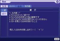 TWCI_2006_5_29_19_43_57.jpg