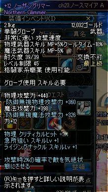 no-zan.jpg