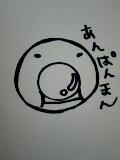 050610_1842~0001.jpg