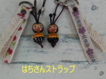 hati_convert_20090418123817.jpg