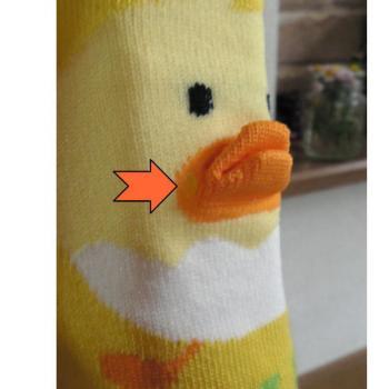 hiyoko_convert_20090512162424.jpg