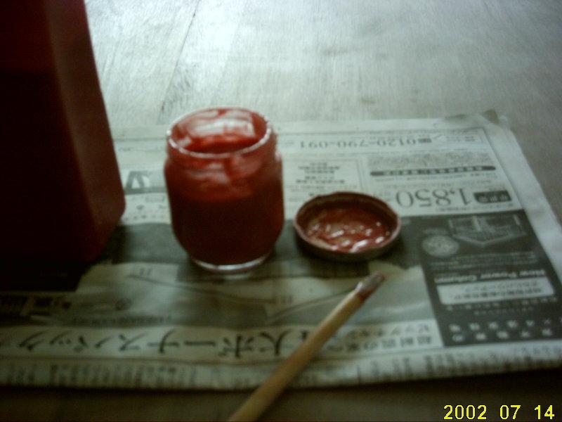 2009.9.28撥水剤