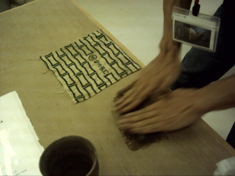 2009.10.1陶器とって3