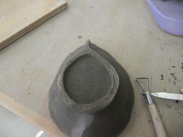 2009.9.8陶芸削り11上辺削る